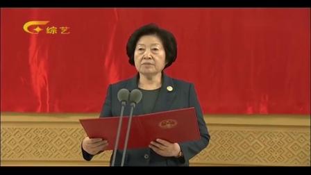 广西壮族自治区60周年大庆,国家主席习近平亲题贺匾