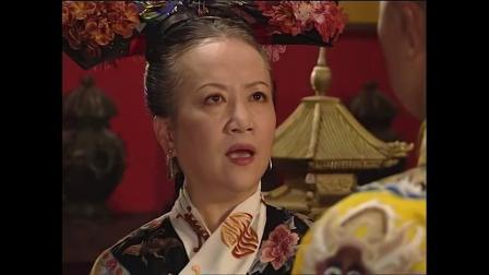 乾隆非要娶汉人女子,太后:你若娶了皇上就别做了!乾隆懵了