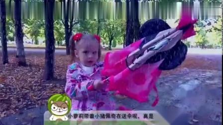 超萌小蘿莉和小豬佩奇一起出門玩耍,為何卻聽到白雪公主的哭聲