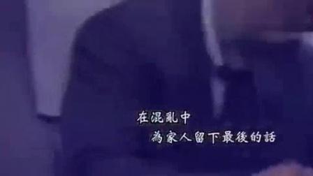 我在日本飞机坠毁  生命最后十分钟!截了一段小视频