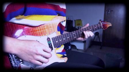 《体面》于文文。电吉他独奏,伤感情歌,纪念逝去的青春