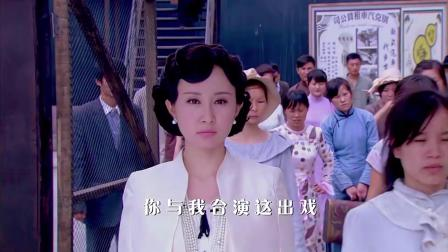 烽火佳人:少爷日日来码头等毓婉,终于等到了,又甜又虐!