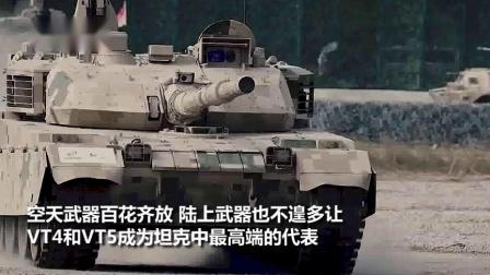 150秒盤點2018五大軍事新聞珠海航展的超機動中國軍隊走出國門