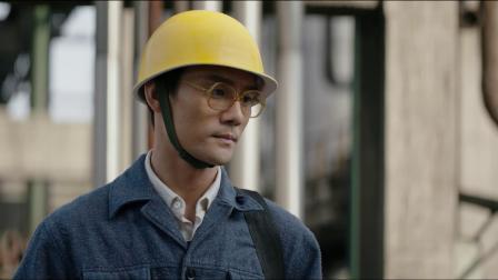 大江大河 17 一个月就搞懂生产流程和工艺原理 宋运辉是天才!
