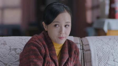 我们的四十年:冯胜利自己在家坐立不安,徐音告诉他要是赔钱了她出