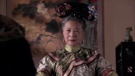 皇上丢了,纪晓岚和珅为逃避责任抢着向太后请罪,太后都懵了