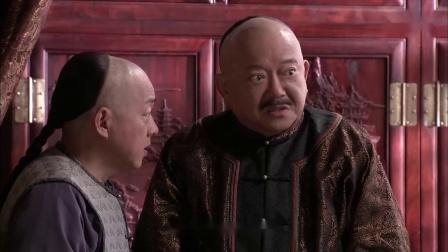 和珅也就贪点钱了,真让他做改朝换代的事,他是打死都不敢的