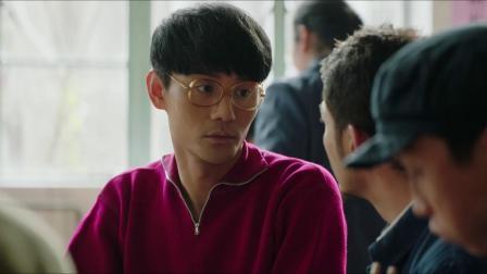 《大江大河》雷东宝虚心向大学生们请教问题却引发出一场骂战
