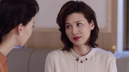 杨丹听闻离婚直言不公平,小艾坦然回答