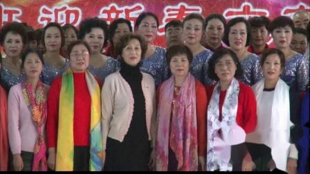 2018年12月21日淄博市老年大学声乐一年级迎新年汇报演出