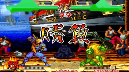 侍魂2加尔福特vs不知火幻庵超精彩对局!