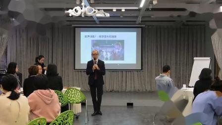 何峰老师 TTT内训师培训技能提升
