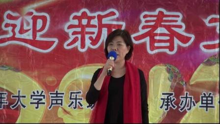 2018年12月21日淄博市老年大学声乐一年级迎新年汇报演出---欢歌热舞迎新春