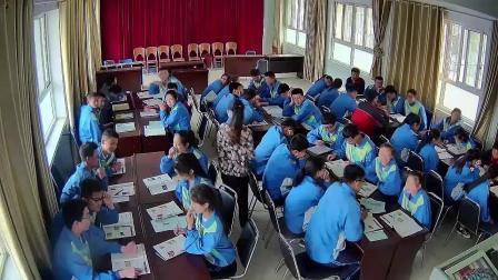 岳麓版高中历史必修三第一单元第6课《中国古代的科学技术》课堂实录视频-翟鹏娜