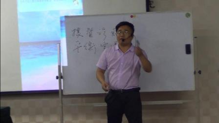 中医推拿正骨教学-胡青耀-平衡定骨的讲解及治疗富贵包教程视频