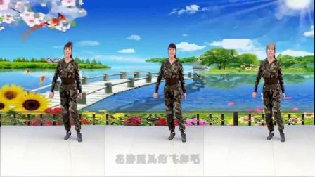 点击观看《武安东寺庄广场舞 《爱上一朵花》学跳鬼步舞37步》