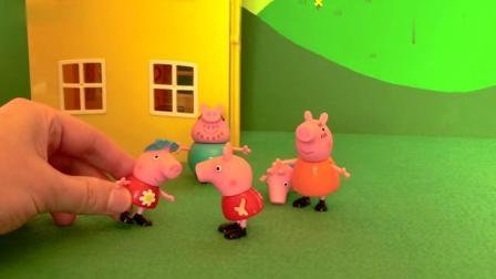 现在开始玩小猪佩奇的玩具吧,亲子玩具动画视频