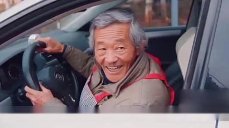 陈翔六点半:老大爷太有套路了,为了卖红薯,