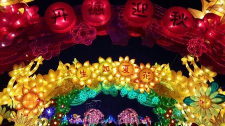 乌鲁木齐红光山国际会展中心灯展