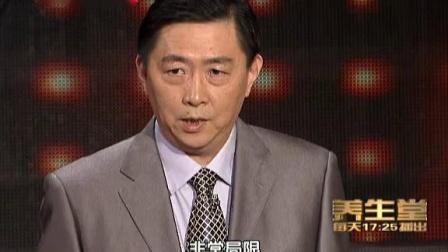 北京卫视亚博官网无法取款堂化橘红食疗亚博官网无法取款巧挑选视频