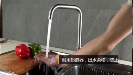 厨房水龙头安装视频