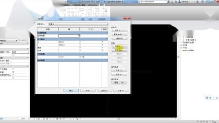 012Revit-图纸族桥梁化(第三天下午)中式参数建筑设计房屋图片