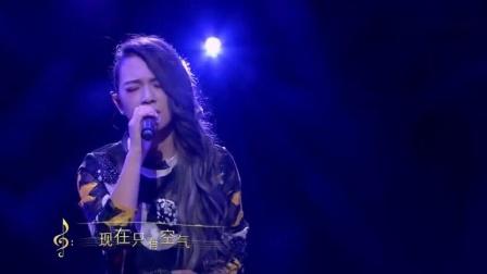 张芸京泛泪投入演绎《A.I.N.Y.》,唱尽了爱情离开时的痛彻心扉