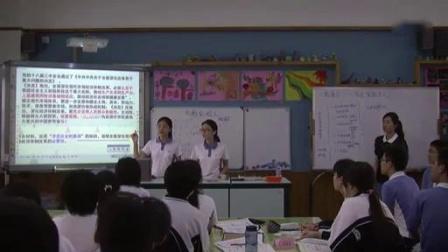 历史唯物主义--高三二轮复习课广东省级优课