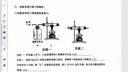 上海市普陀区一模化学试卷———参考答案和解析