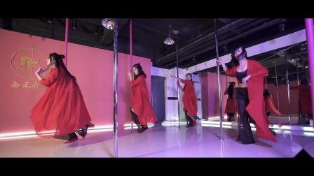 西禾*钢管舞 | 燕子THEA《红昭愿》
