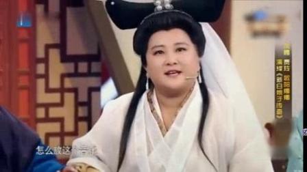 我在贾玲沈腾新白娘子传奇,许仙嫌弃白素贞太