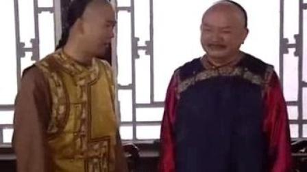 我在《铁齿铜牙纪晓岚》和珅在这一段才是真正