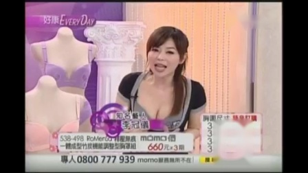 购物模特内衣秀Q1294550853