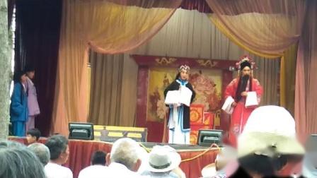 豫剧全场戏秦香莲(马凤琴 侯坤)亳州市侯坤梨园春豫剧团