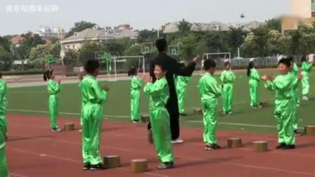 南京市小學體育優質課_諸偉《梅花樁》