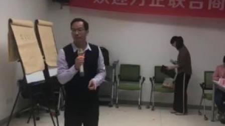 企业负责人评价郭峰民老师课程效果