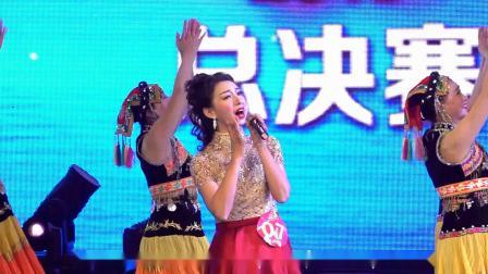 2018星光大道江西地区选手选拔决赛---歌手:雍淑蓉(火把节的欢乐)
