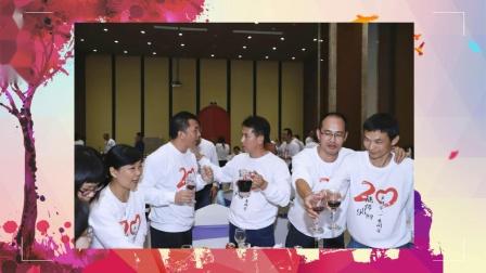 陆丰市教师进修学校98届(4)班20周年同学聚会