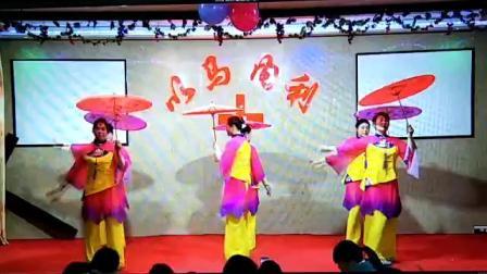 圣诞节舞蹈《中国大有希望》