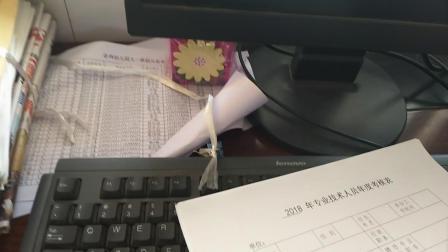 金鸡小学金鸡幼儿园教师办公室联想电脑键盘下课铃声