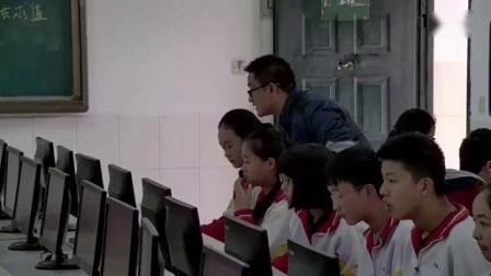 2015年貴州省高中信息技術優質課_銅仁一中龍建海