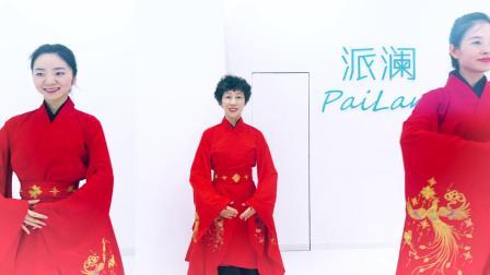点击观看《一袭红装唯美中国舞《唐风华韵》视频》