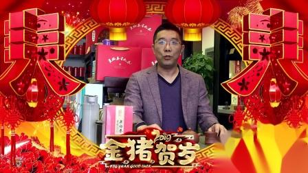 吴裕泰祝福视频