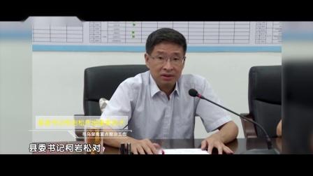 寻乌县禁毒工作纪实(20190122)