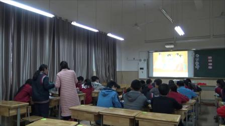 湘教版美术八下第2课《以形写神》课堂教学视频实录-陈茵芷