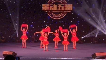 35 小组舞蹈《说唱中国红》 星耀杯2018年12月星动五洲校园舞蹈展演