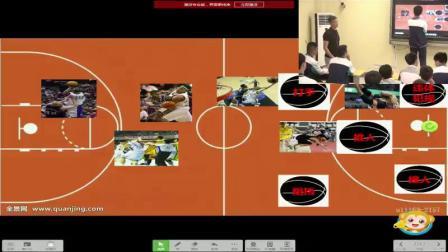 高中体育《篮球规则 犯规与违例》获奖课教学视频