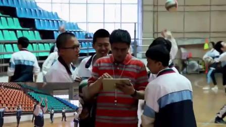 高中体育《排球运动》获奖课教学视频