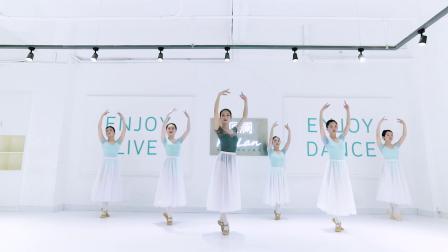 点击观看《派澜芭蕾形体舞《蓝色多瑙河》训练视频》