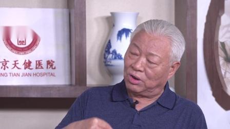 养生堂老中医刘兴志谈什么是心脑血管疾病的动物药